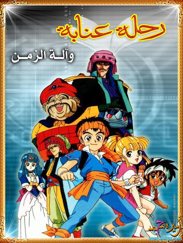 time travel tondekeman anime