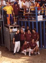 LA FOTO DE LA PEÑA EN EL 2004