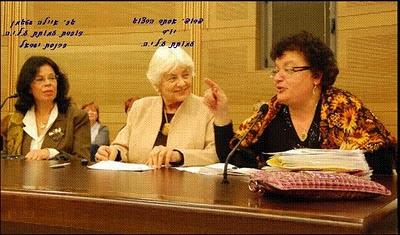 חה'כ מרינה סולודקין, פרופ. אסתר הרצוג, ואילה שטגמן