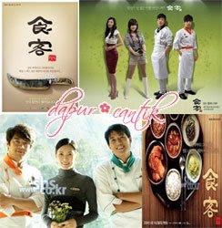 Gourmet (Sikgaek) Drama Masak Korea