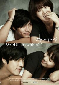 Worlds Within - Drama Korea Terbaru dari Song Hye Gyo