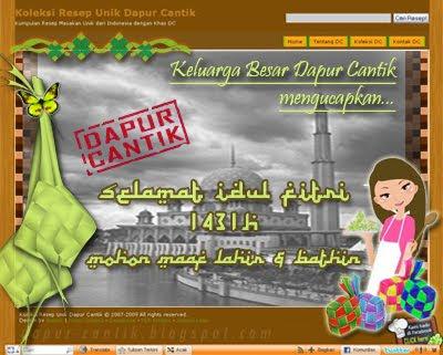 Selamat Hari Raya Idul Fitri 1431 H Image