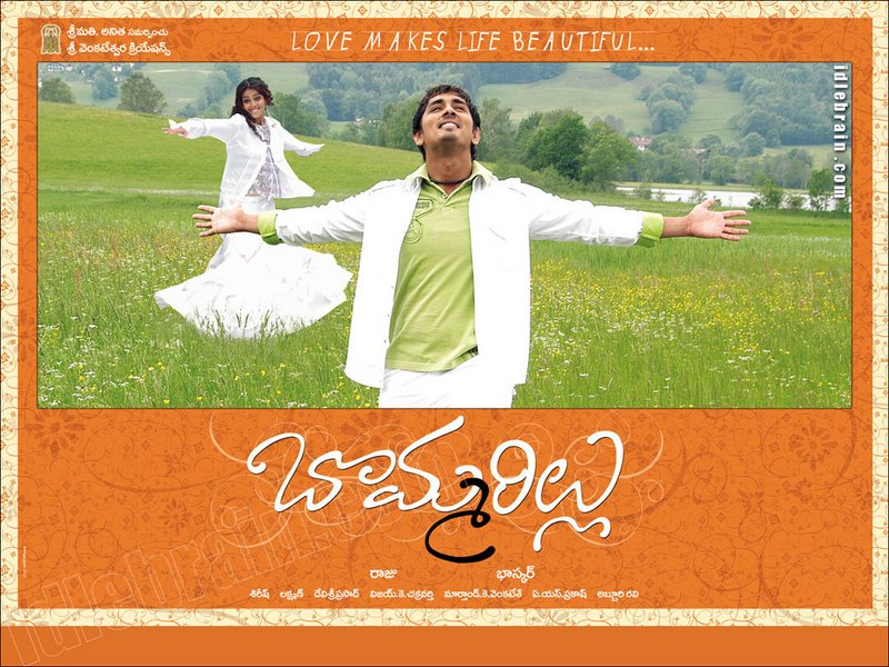 Chukkallo chandrudu songs lyrics