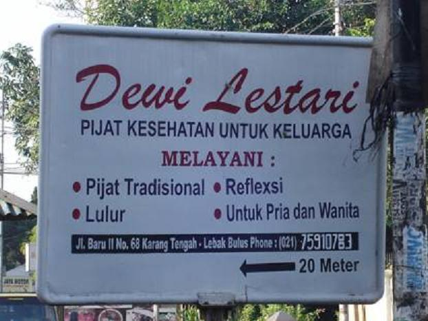 Usaha Sampingan Penulis Novel?