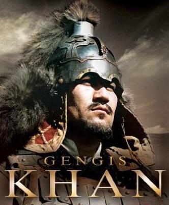 Genghis Khan estuvo con tantas mujeres?