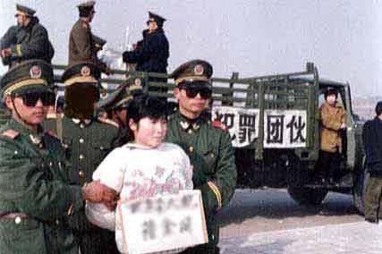 [Tibet+execution06.jpg]