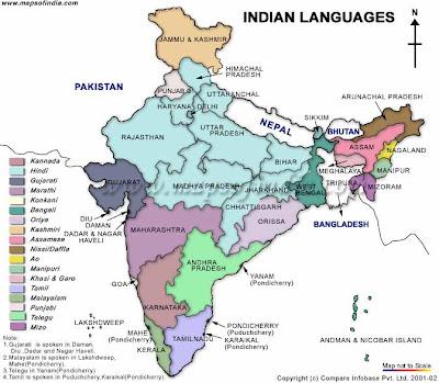 Bseindia+hindi