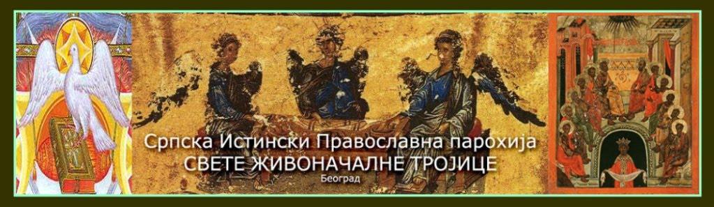 СИПП-Бг