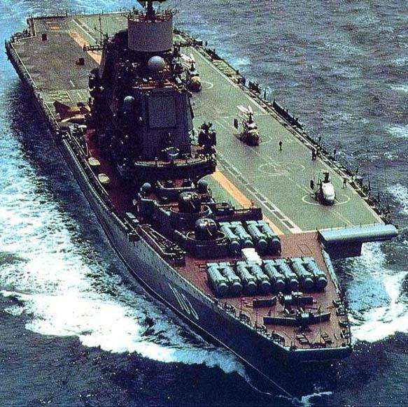 rojgar carrier india