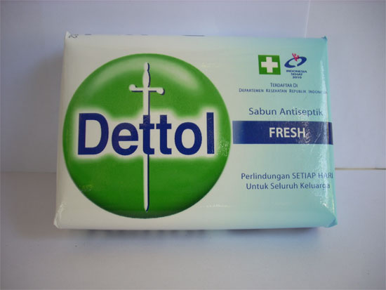 �� ����� ������ ����� �� 6 ���� ���� dettol-bar-soap.jpg