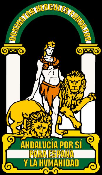 [escudo+andalucia]