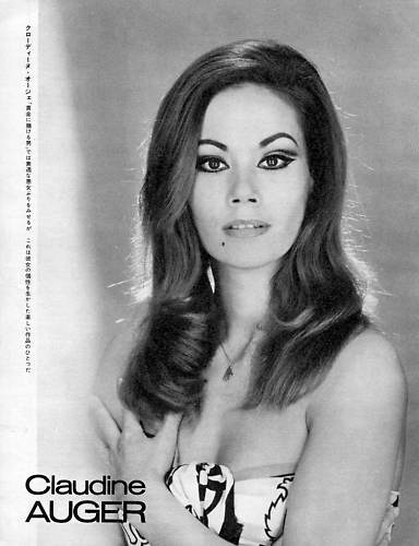 claudine augerclaudine auger photos, claudine auger vk, claudine auger interview, claudine auger (1965), claudine auger 2016, claudine auger wiki, claudine auger, claudine auger today, claudine auger thunderball, claudine auger now, claudine auger 2015, claudine auger biography, claudine auger bond, claudine auger measurements, claudine auger imdb, claudine auger net worth, claudine auger daughter, claudine auger biographie