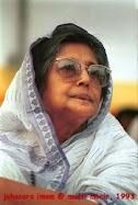 Shahid Jananee