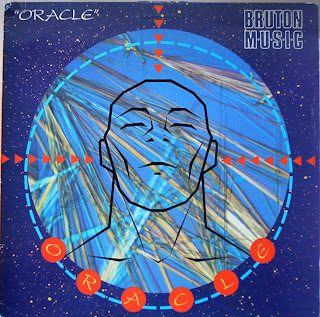 Brian Wade Barry Upton Ultra Vision