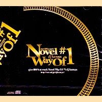 "MIXCD ""Novel Way Of #1"" (2005)"