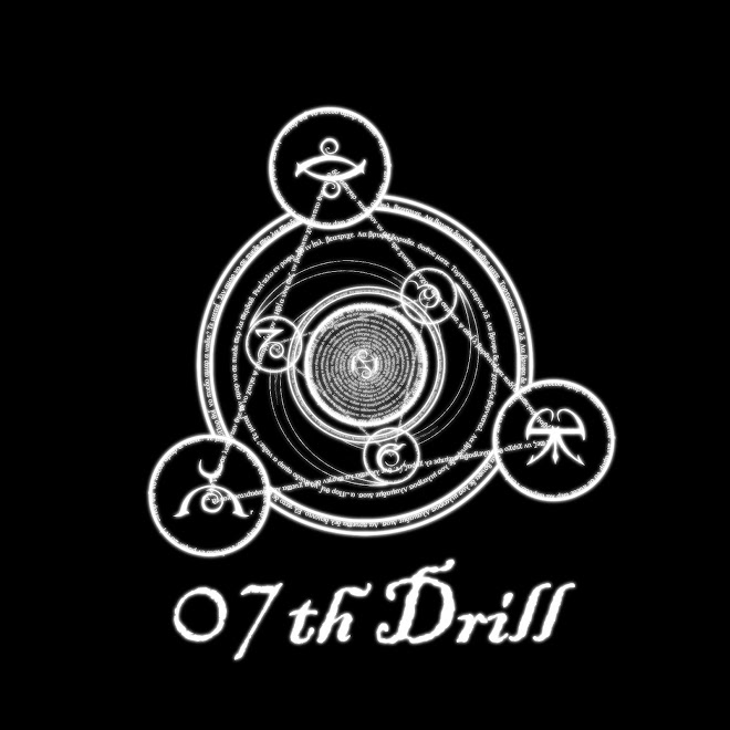 07th Drill