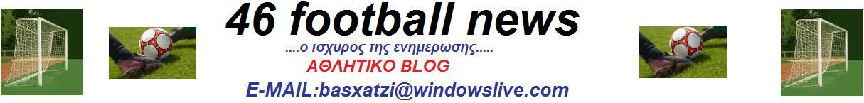 46footballnews