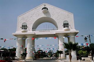 Arco 22 comemorativo de um golpe de estado