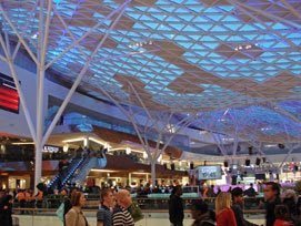 Westfield (Atrium)