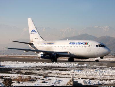 kabul airport. Zaranj Airport, Nimruz