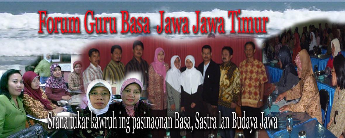 Forum Guru Basa Jawa Jawa Timur