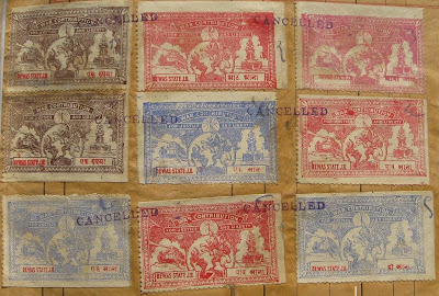 The Above Stamps Were Called Type 40 Exact Date Of Issue Is Not Known These Are Variety C Where Dewas State JB