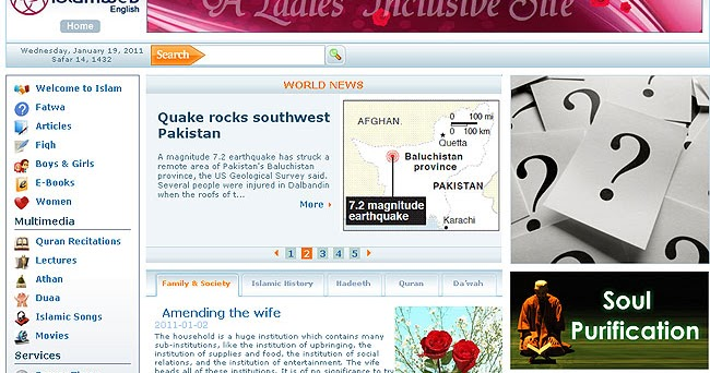 Rahmat Al-Quran: Download MP3 Al-Quran