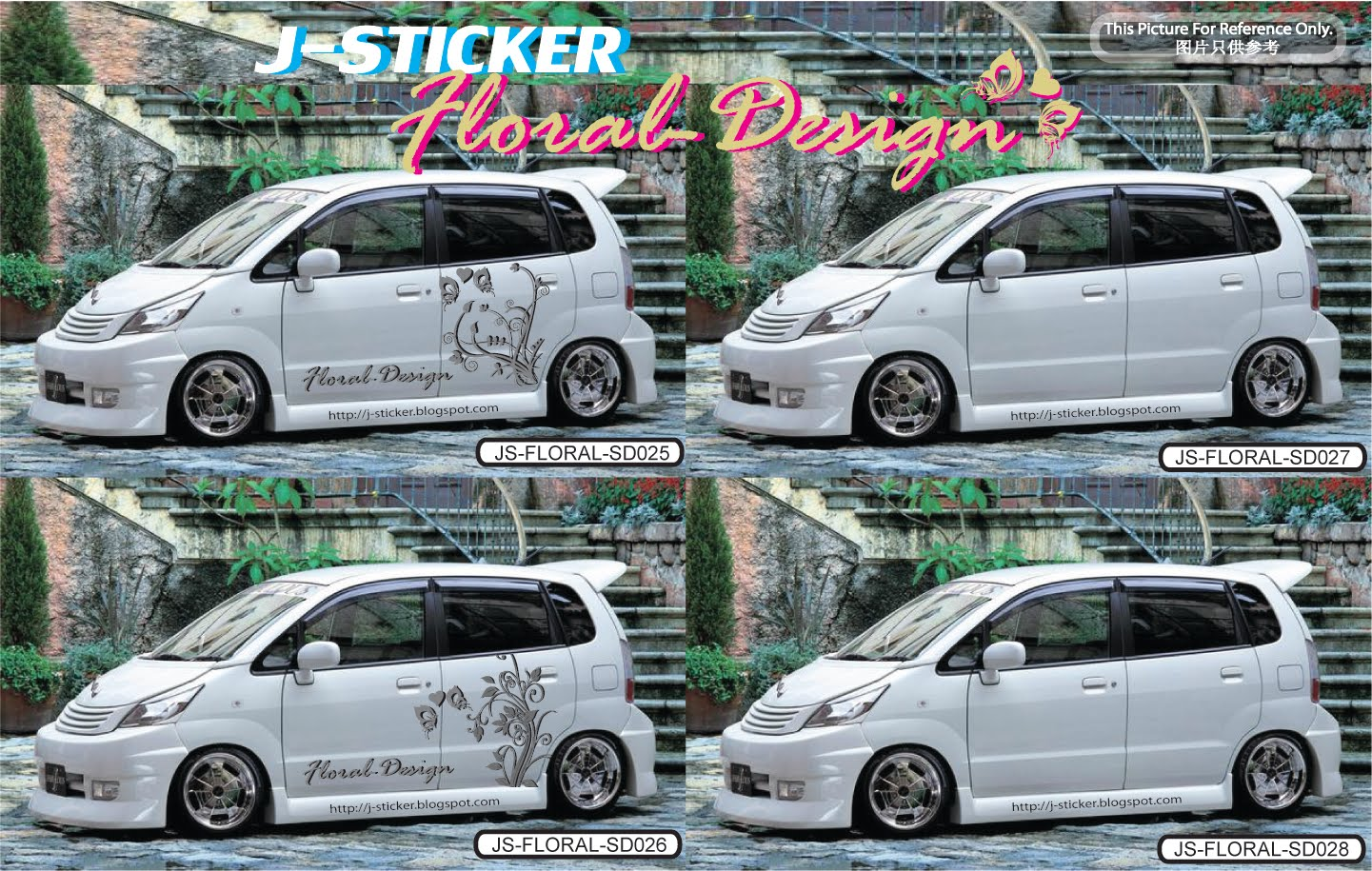 Car sticker designs images - Double Layer Rm299 L R Door C C Only