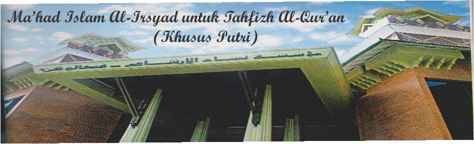 Ma'had Islam Al-Irsyad Untuk Tahfizh Al-Qur'an (Khusus Putri) Jl. Teratai No. 46 Pekalongan