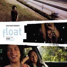 free download lagu mp3 No Dream Land - Float + Lirik dan kunci chord gitar lengkap