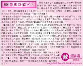 15-11-2009 香港商報