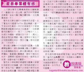 13-12-2009 香港商報