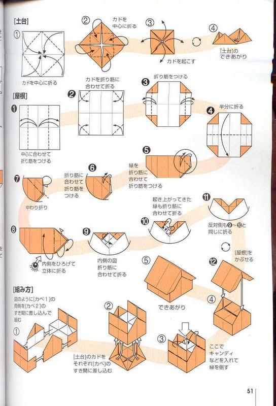 bruno origami origami casa