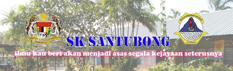 Blog SK Santubong
