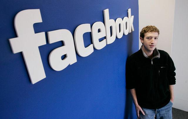 Mark Zuckerberg Harvard Pictures. Name - Mark Elliot Zuckerberg
