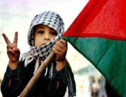 Povo Palestino