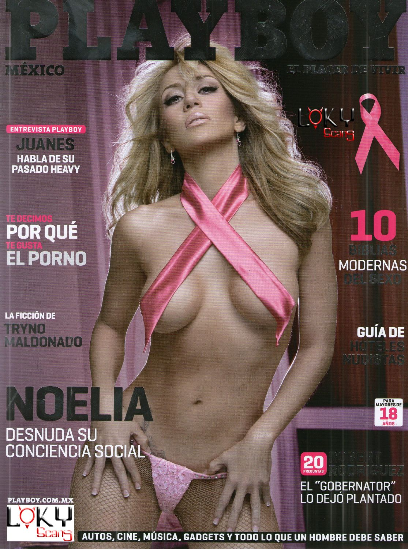 Noelia Lorenzo Monge