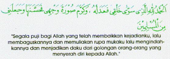 mujahidah pemburu syahid doa harian