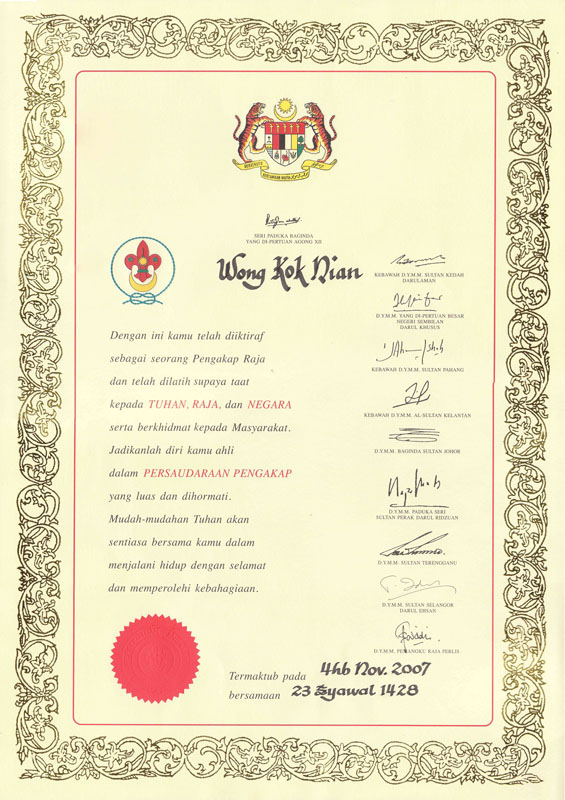 Print Cub Scouting Certificates | just b.CAUSE