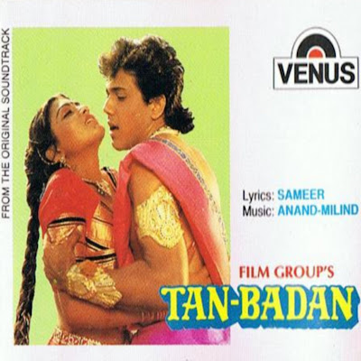 Tan Badan 1986 Hindi Movie Watch online