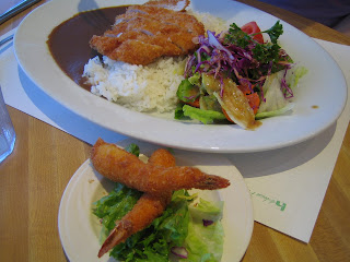 Curry House - Pork Katsu Curry w/ 2 supplemented shrimp