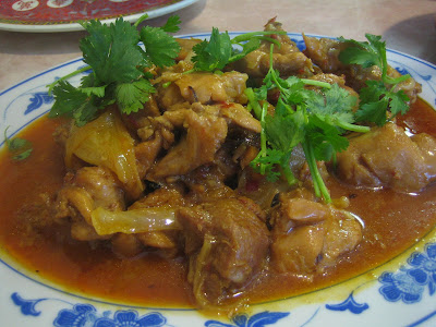 Davang - lemongrass chicken