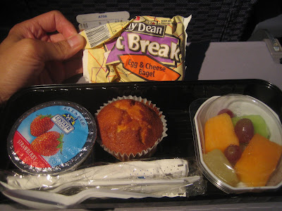 Continental Airlines - domestic economy in-flight meal