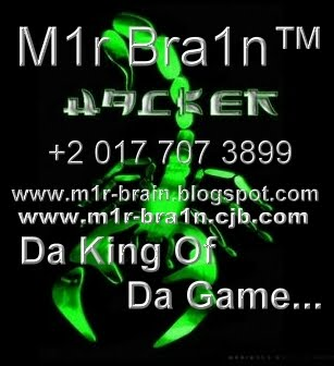 M1r Bra1n™Da King Of Da Game ... +2 017 707 3899...M1R.BRA1N@GMAIL.COM...