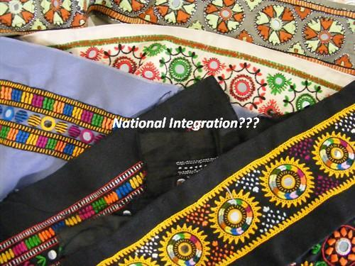 essay on national integration in pakistan The lack of national integration is a big problem owing to the absence of  national integration pakistan has been pushed to cruel circle.
