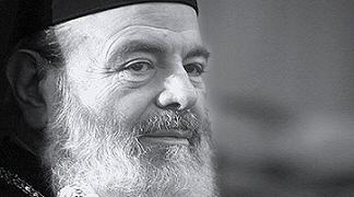 + Αρχιεπίσκοπος ΧΡΙΣΤΟΔΟΥΛΟΣ