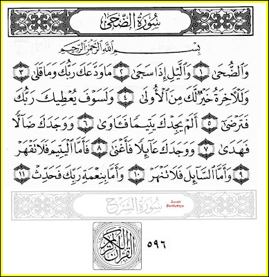 Read more on Surah adhdhuha arabic text ahadeescom .