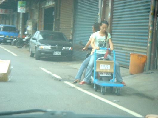 taiwanese u-haul