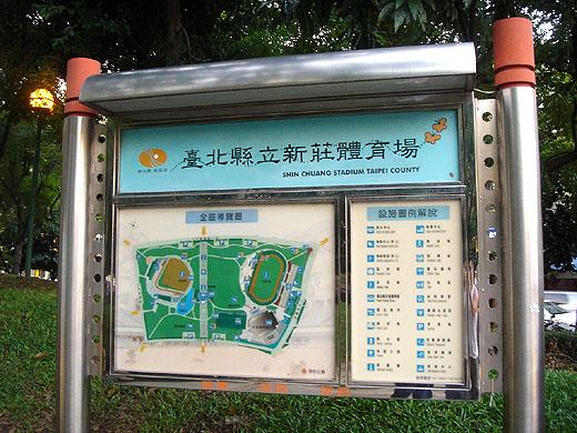 xinzhuang park