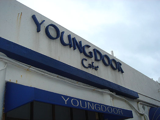 young door cafe